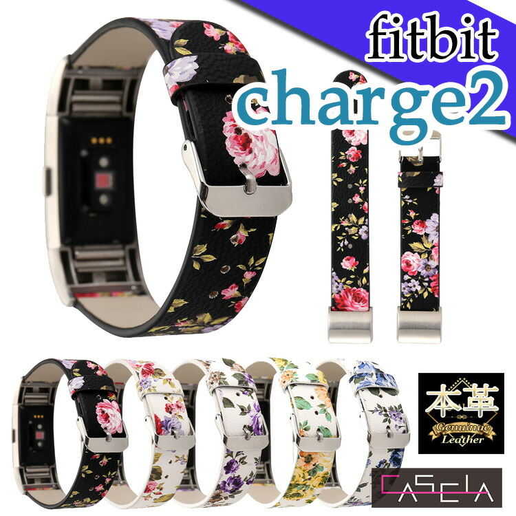 fitbit charge 2 ベルト バンド Fitbit charge 3