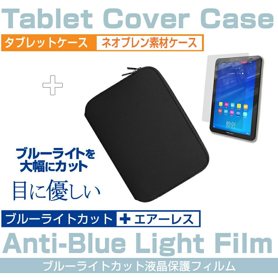 3dacf6d501 楽天市場】HP x2 210 G2[10.1インチ]ブルーライトカット 指紋防止 液晶 ...
