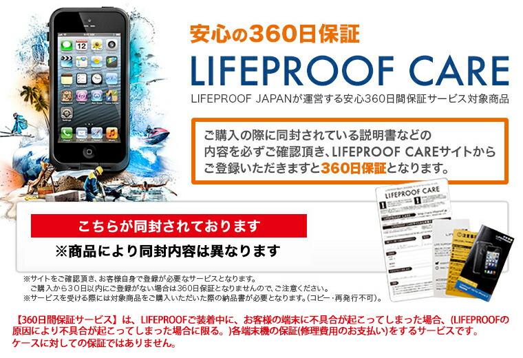 安心の360日保証!!!
