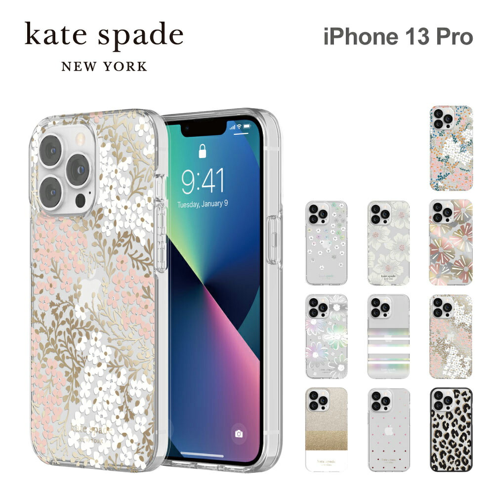 kate spade new york iPhone 13 Pro ケース ケイトスペード Protective Hardshell Case