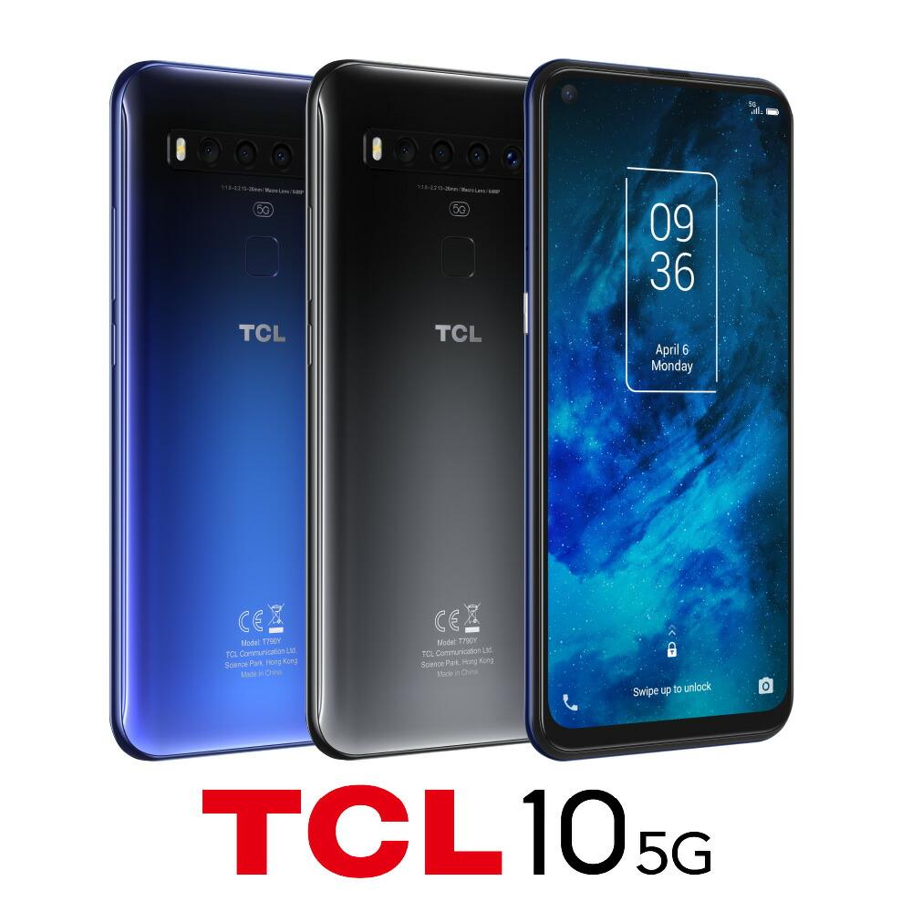 TCL 10Lite