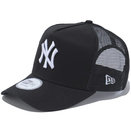 The Official Site of The Staten Island Yankees  siyanks