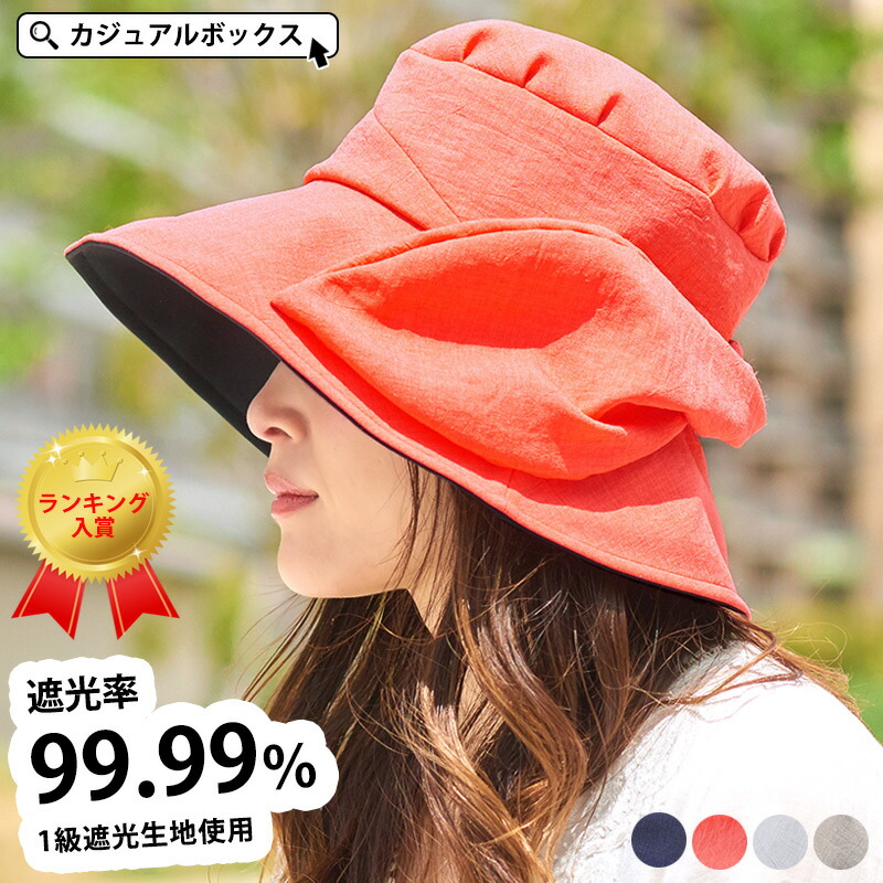 帽子 レディース つば広ハット 日よけ帽子 UVカット