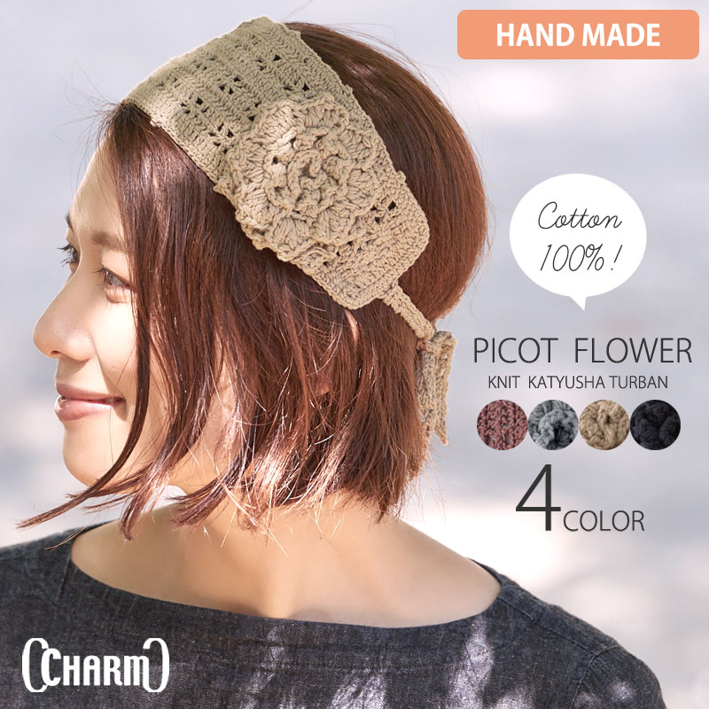 CasualBox: Hand-knitted PICOT Flower Knit Headband Turban