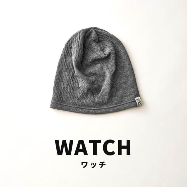 WATCH ワッチ