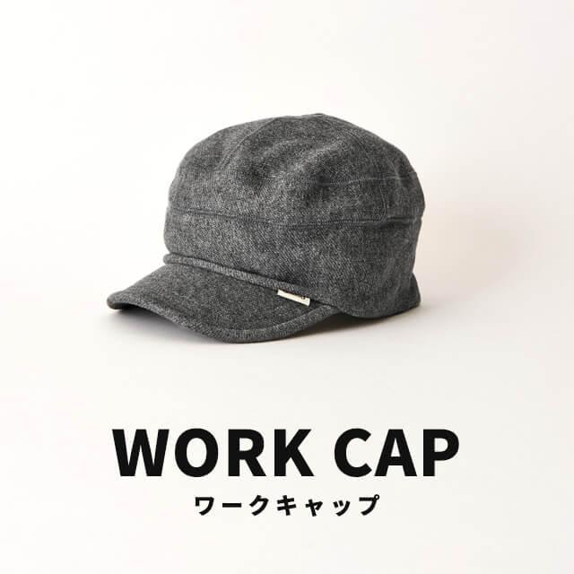 WORK CAP ワークキャップ