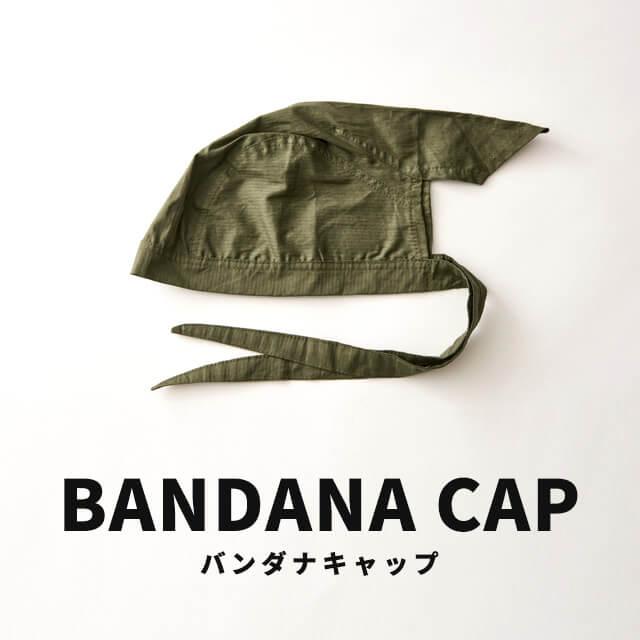 BANDANA CAP バンダナキャップ