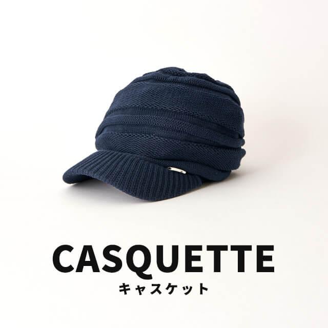 CASQUETTE キャスケット