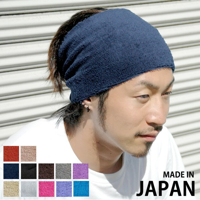 Warm Organic Cotton Headbands Made in Japan Ear Beanie Head Band Charm Neck Warmer for Women and Men