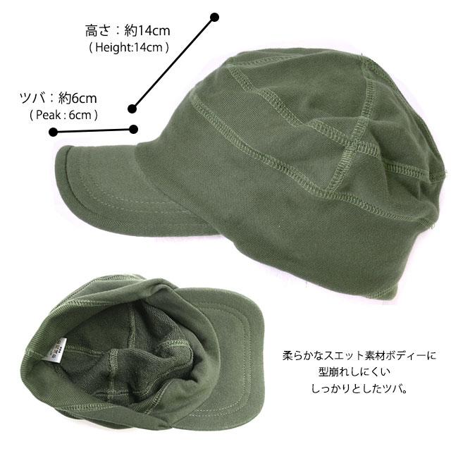 ワークキャップ 帽子 メンズ カジュアルボックス
