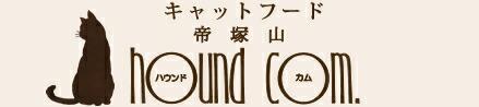 帝塚山ハウンドカム
