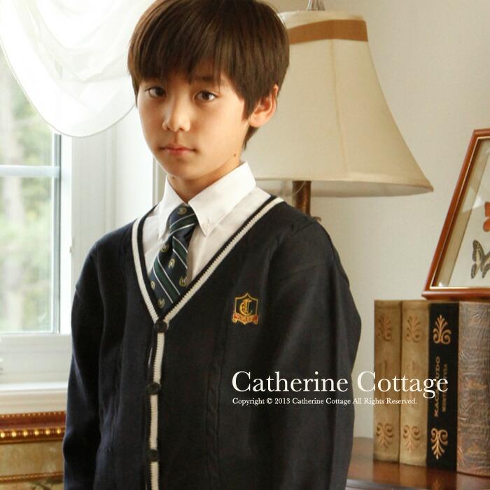 カーディガン 通学 子供服 ボーイズ 男の子 女の子 男児 女児