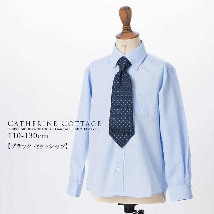 140-160cm ボーイズストライプシャツシャツ 男の子シャツ