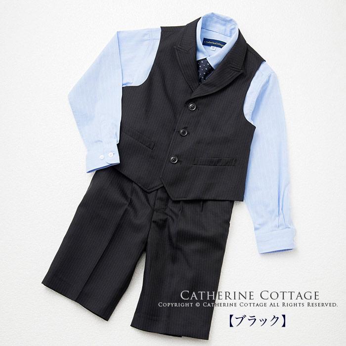 男の子スーツセット