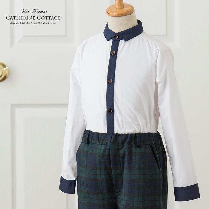 卒園式 男の子 シャツ