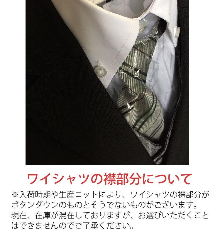 アンサンブル 入学式