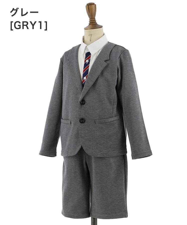 グレー系のスーツセット