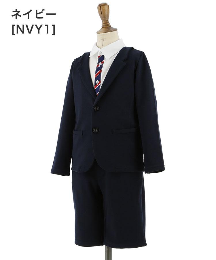 紺色のスーツセット