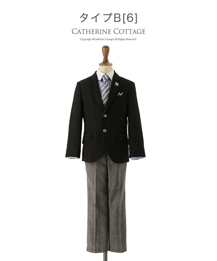 入学式 スーツ 男子