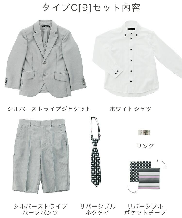 スーツ 男の子 入学式 子供服 フォーマル 男の子 スーツ