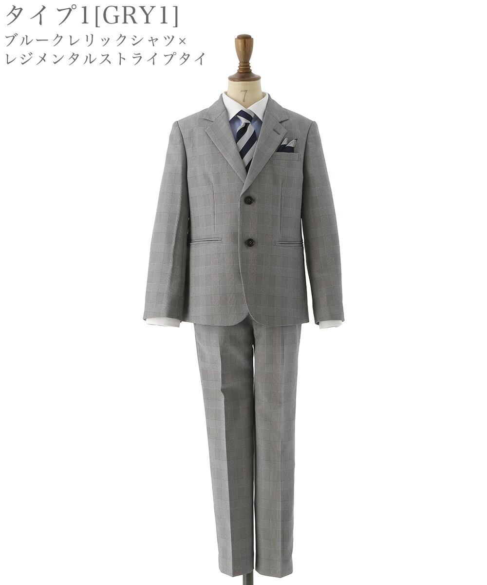 小学校 入学式 スーツ 男