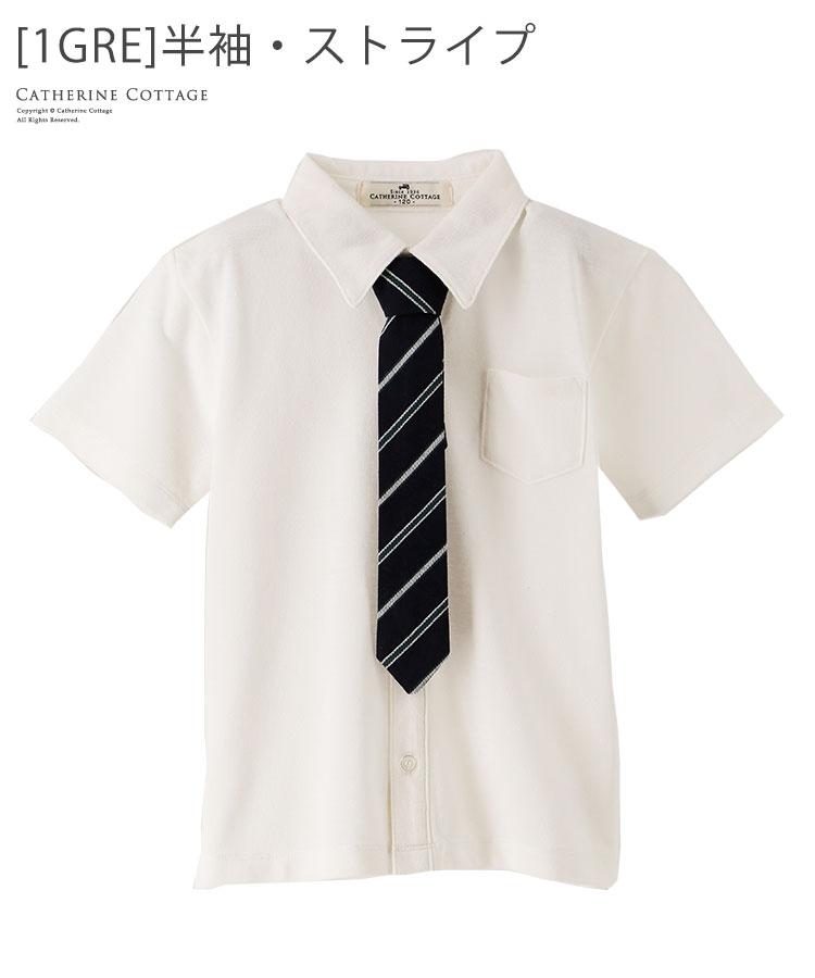 男の子フォーマルポロシャツ 半袖 長袖 ネクタイ