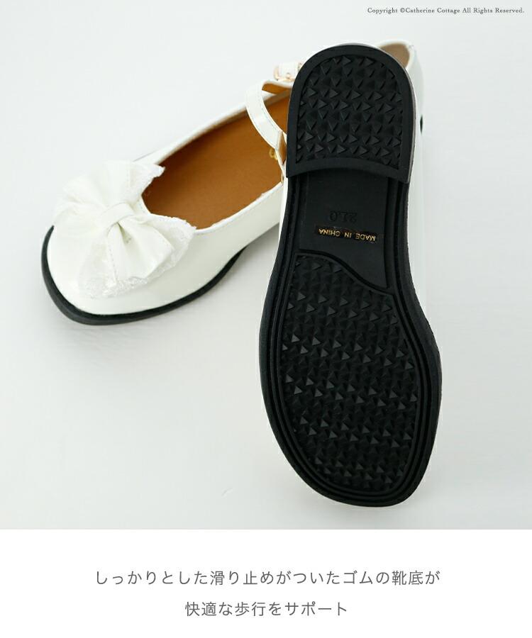 靴底 滑り止め