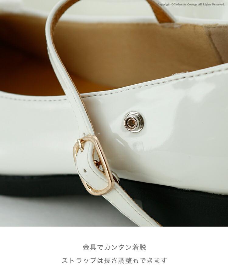 靴 フォーマル 女の子