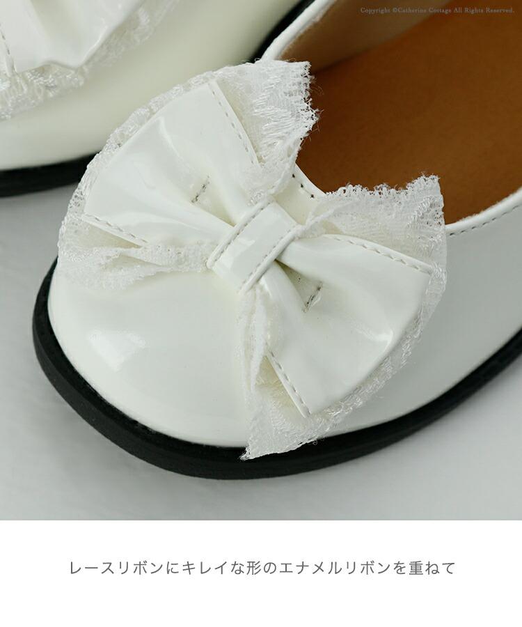 卒園式 靴 女の子