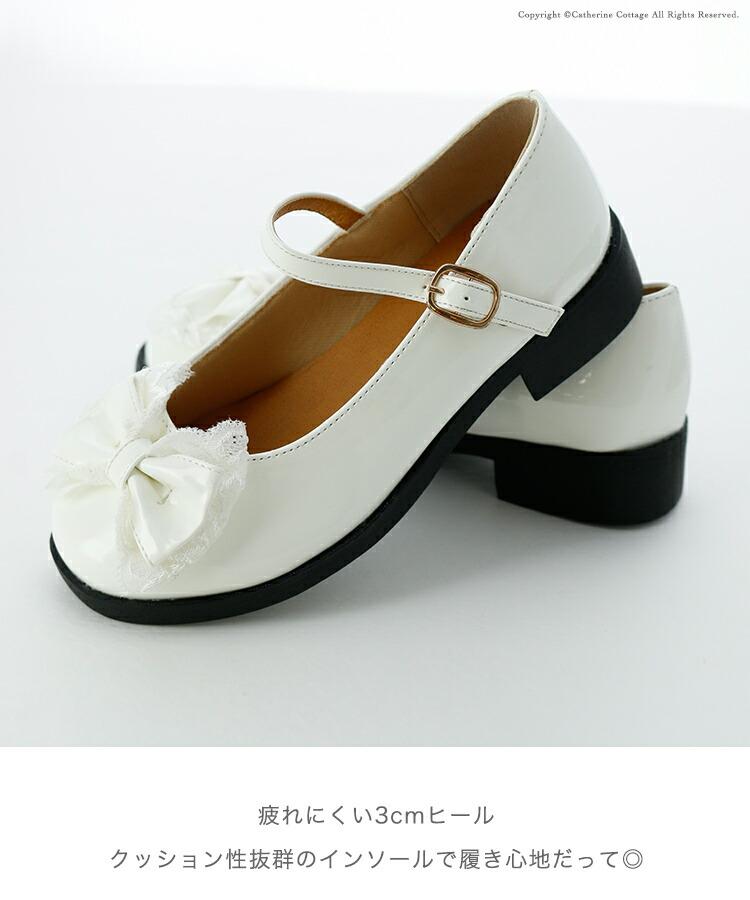 入学式 靴 女の子