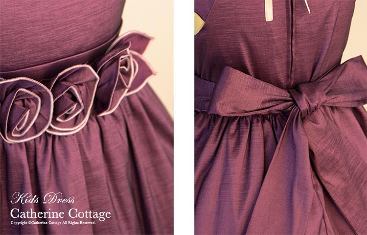 子どもドレス エレガントドレス