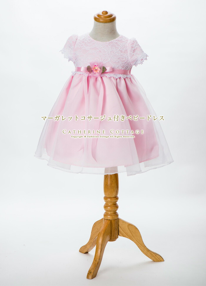 c4605df60 Catherine Cottage  Baby formal dress made in the USA with Margaret ...