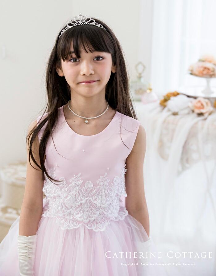 【楽天市場】子供ドレス 発表会 女の子 刺繍レースとビーズのドレス 子供服 キッズ フォーマル ワンピース 子供