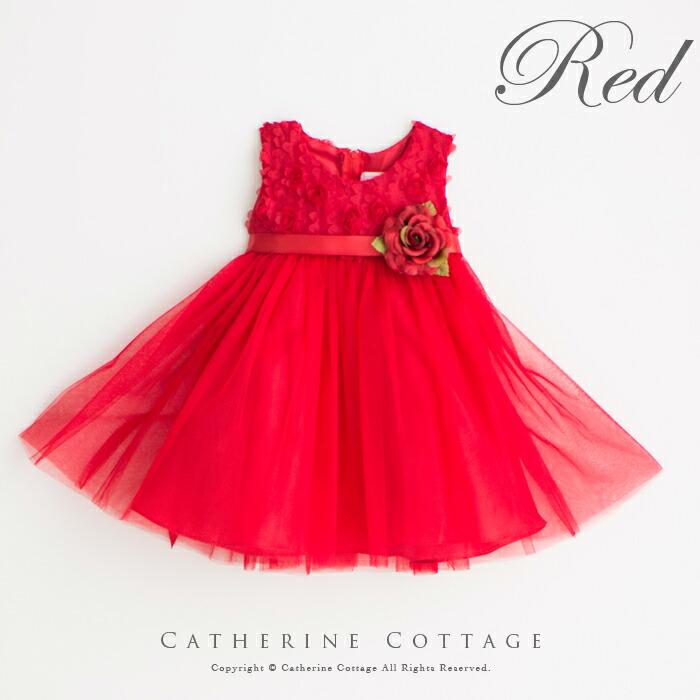 赤ちゃんドレス 赤
