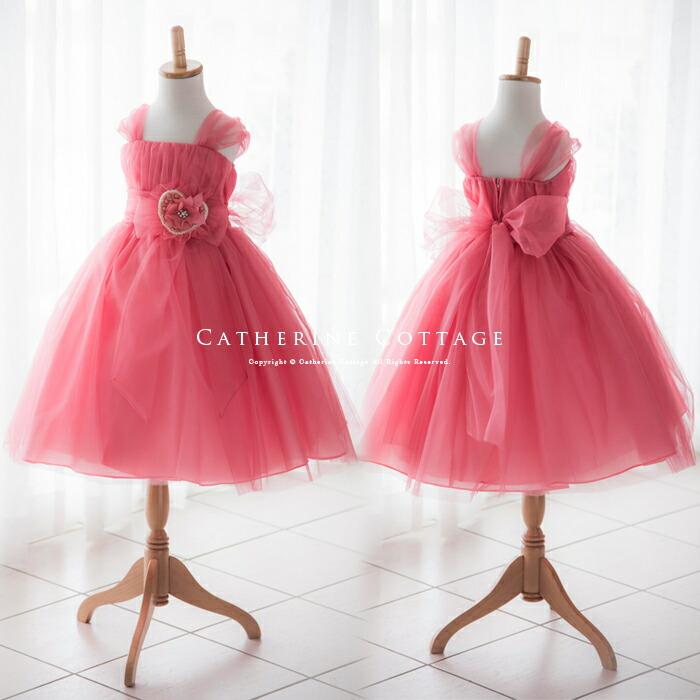結婚式子供ドレス コーラルピンク