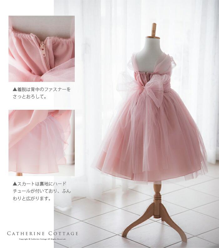 子どもドレス ピンク