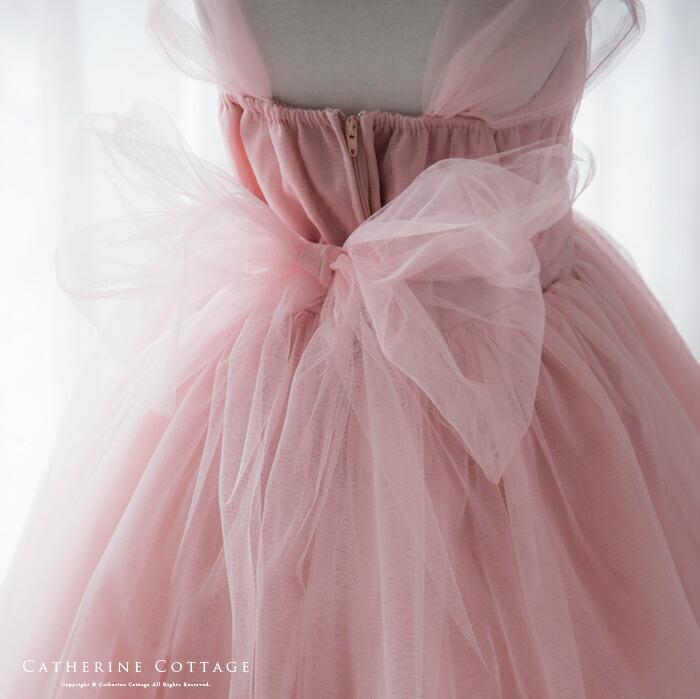 子どもドレス チュールリボン