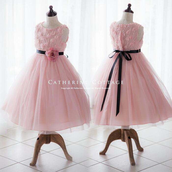 ピンク 発表会子供ドレス