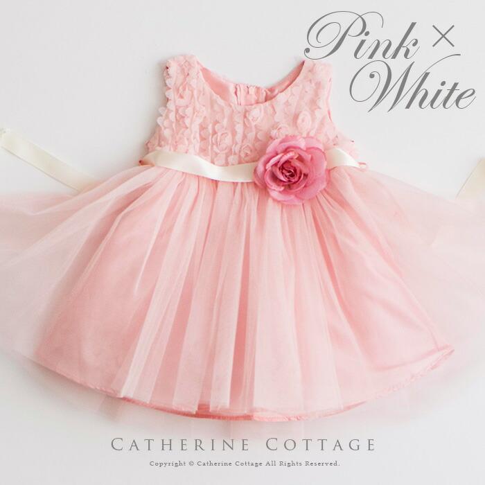 ベビードレス ピンク×ホワイト