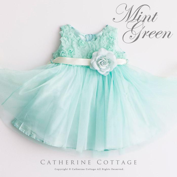 ベビードレス ミントグリーン 薔薇