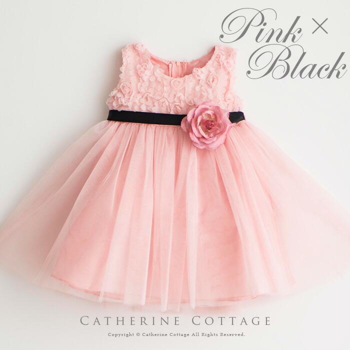ベビードレス ピンク×ブラック