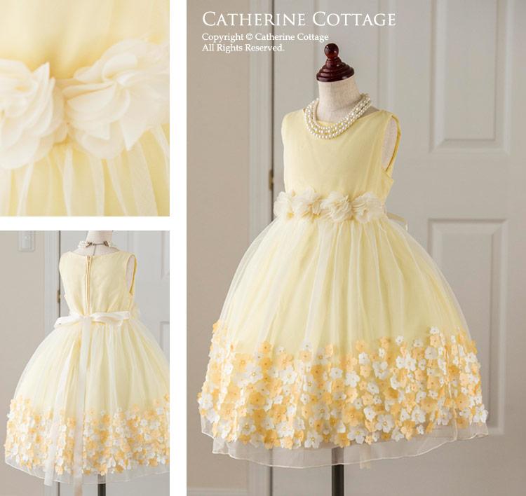 子どもドレス 子供服 キッズ フォーマル 発表会 結婚式 春 通販 人気 キャサリンコテージ イエロー きいろ 黄色