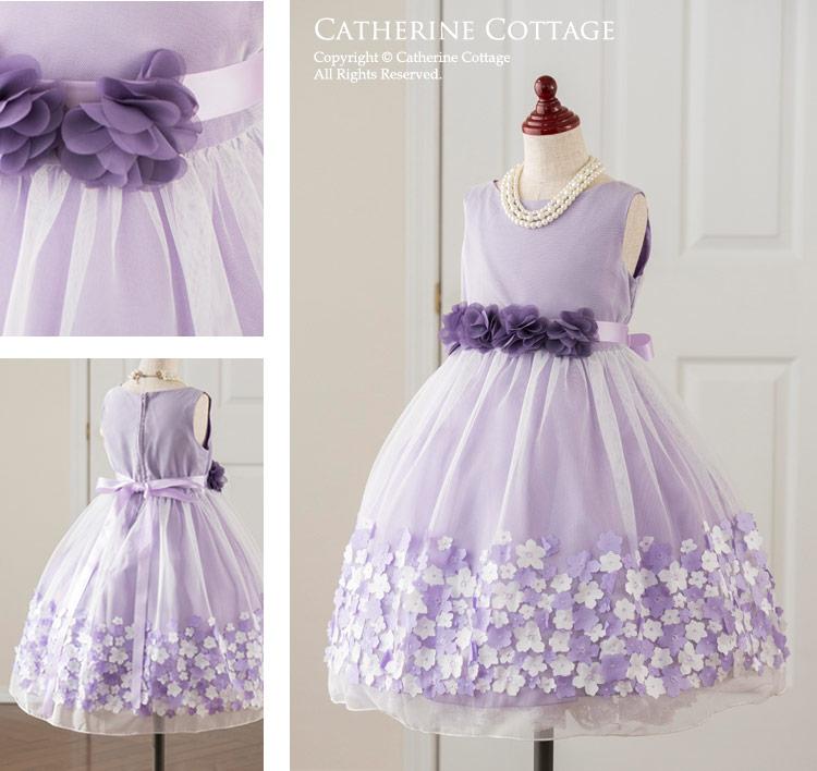 子どもドレス 子供服 キッズ フォーマル 発表会 結婚式 春 通販 人気 キャサリンコテージ 紫 パープル むらさき