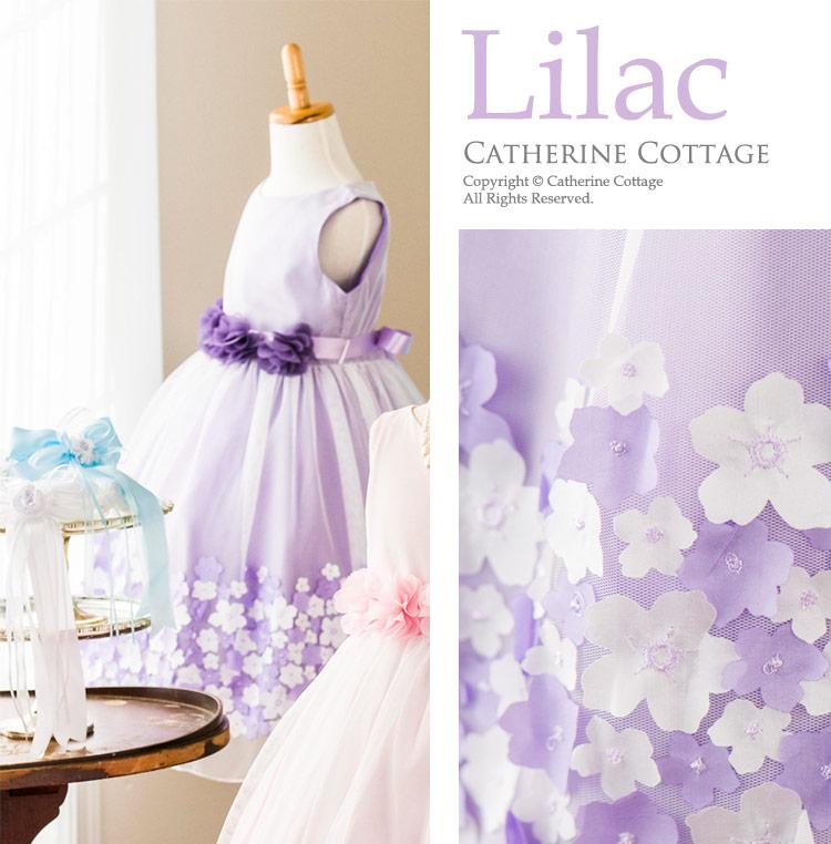 子どもドレス 子供服 キッズ フォーマル 発表会 結婚式 春 通販 人気 キャサリンコテージ ライラック 紫 パープル むらさき