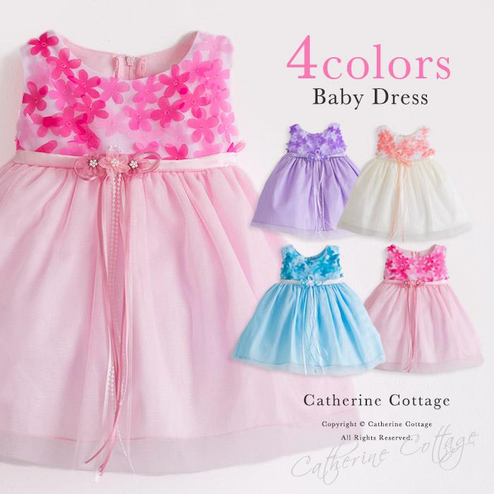 発表会 ベビードレス 子供フォーマルドレス アメリカ輸入ドレス