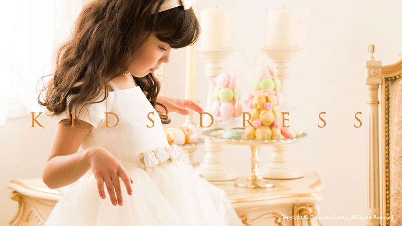子供ドレス ピアノ発表会 結婚式に