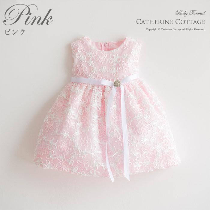 ベビードレス ピンク フラワーガール