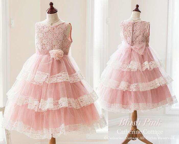 お花レースと三段チュールフリルのふんわりプリンセスドレス ピンク キッズフォーマルと子供服の通販キャサリンコテージ