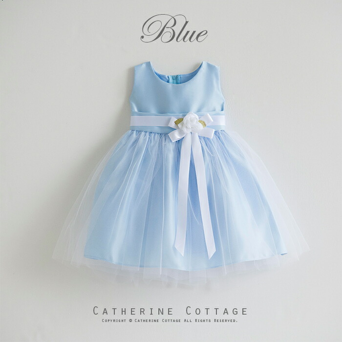 ベビードレス 水色 ブルー