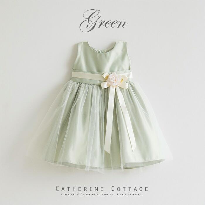 ベビードレス 緑